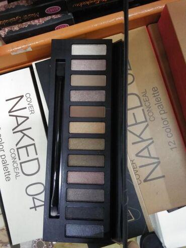 Amazon cosmetics - Srbija: Naked palete04 prelepih nijansi