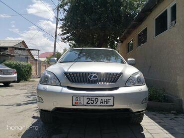 Lexus RX 3.5 л. 2006