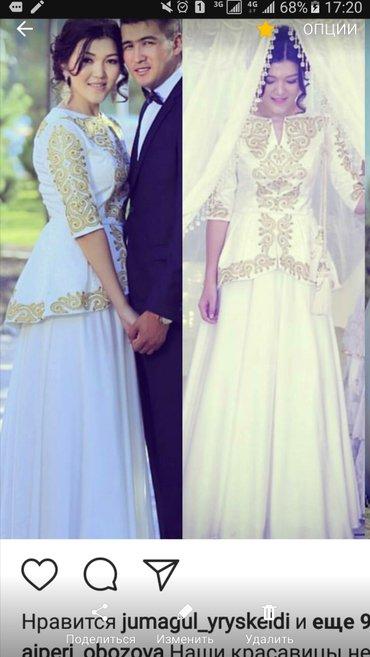 Шикарное платье (кастюм) на прокат на кыз узатуу  в Бишкек