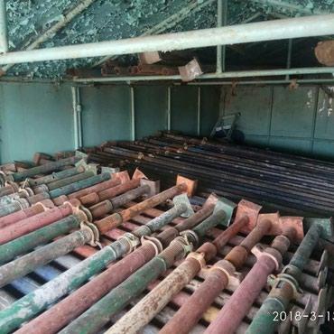 Стойка арендага берилет 3.5м 4м 5м баасы 3сом в Бишкек