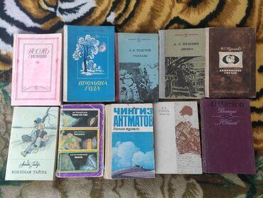 1+1=3 Акция: купи 2 книги - 3 в подарок!!!  1.Куриный бульон для души