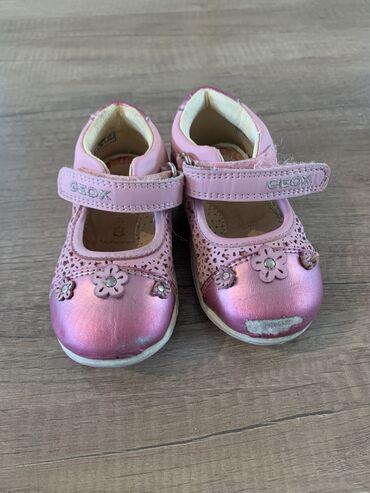 Детский мир - Лебединовка: Сандалии Geox 20 размер на первые шаги отличная обувь  Ахунбаева Чапае