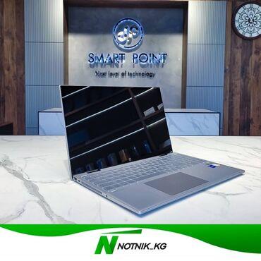 редми нот 8 про цена в оше in Кыргызстан | XIAOMI: Ноутбук- Для мощных задач - HP Pavilion 360-модель-