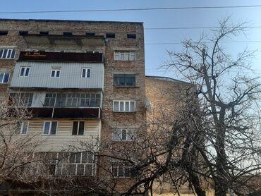 продам ульи в Кыргызстан: Продается квартира: 2 комнаты, 49 кв. м