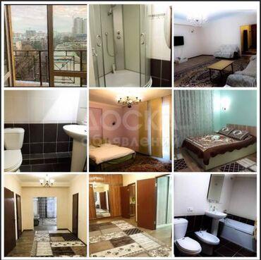 дешего в Кыргызстан: Продается квартира: 3 комнаты, 145 кв. м