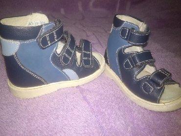 Продам ортопедические сандалии для лечения косолапости у ребёнка