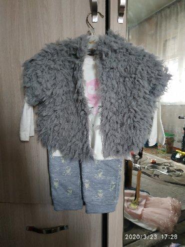 серьги для девочки в Кыргызстан: Тройка для девочки модная турецская, размер на 1 год примерно