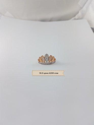 Кольца в виде короны разные цены и в Бишкек