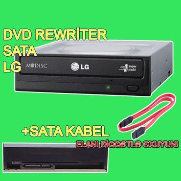 """Bakı şəhərində DVD Rewriter """"SATA LG"""" (İşlənmiş)"""