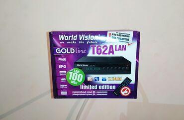 телевизор века в Кыргызстан: Ресивер премиум качества подходит для всех антенн и на любой телевизор