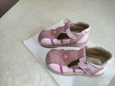 Продаю детские профилактические ортопедические туфельки для девочки