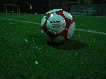 Футбольные мячи Mikasa! У нас интернет в Бишкек