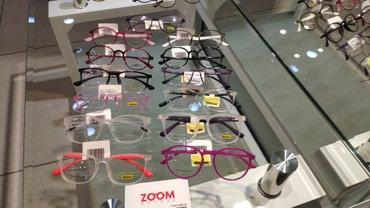 Женские очки капли - Кыргызстан: Очки для зрения, мужские очки, женские очки. Салон оптики ZooM