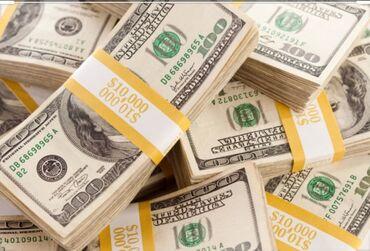 Возьму деньги под проценты на один год по залог
