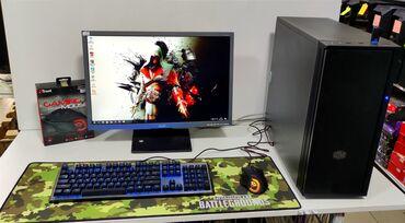 538 объявлений | ЭЛЕКТРОНИКА: Игровой компьютер в полном комплекте в корпусе CoolerMaster Silencio