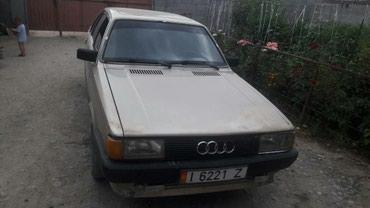 Audi 80 1985 в Токмак
