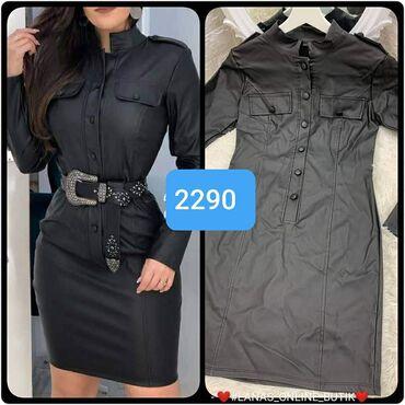 Crna kozna haljina S m l