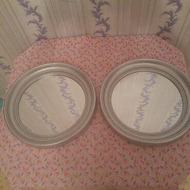 Продаю два одинаковых зеркала в отличном состоянии
