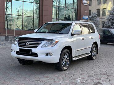 импреза 2011 в Кыргызстан: Lexus LX 5.7 л. 2011 | 168 км