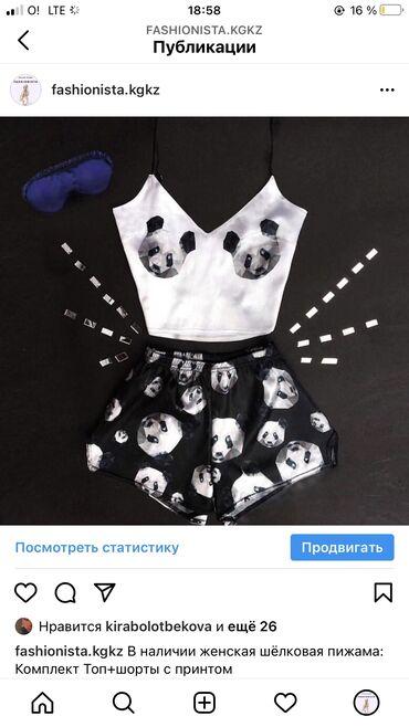 Женская одежда - Кыргызстан: Распродажа пижам!На лето )по супер ценеА также действует бесплатная