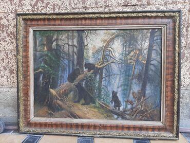 47 объявлений: Картина шишкина вывопись покупале в Украине за 2000гривен в сомах 6000
