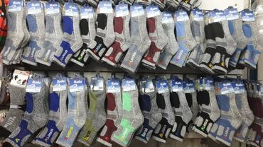 термо носки в Кыргызстан: Термо носки  Корея Оригинал  Мужские  Женские  Оптом и в розницу