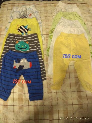 Продам детские вещи б/у, состояние в Бишкек