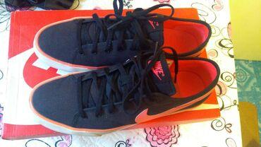 Nike patike - Srbija: Nike patike original, velicina 39dizina 25cm. U besprekornom