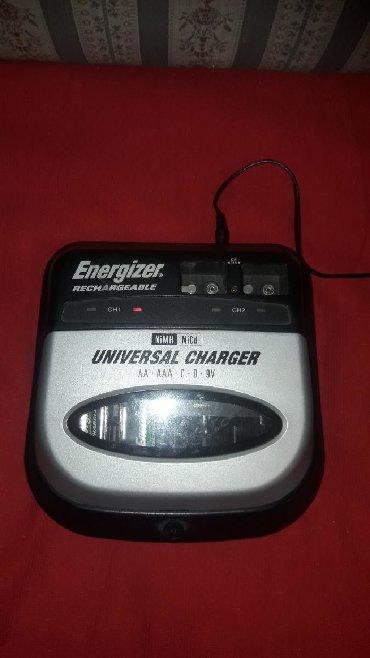 Univerzalni punjač baterija ENERGIZERVrlo malo korišćen potpuno