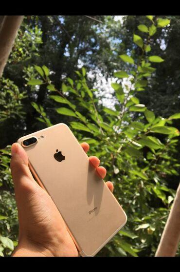 Электроника - Теплоключенка: IPhone 7 Plus   Золотой Б/У