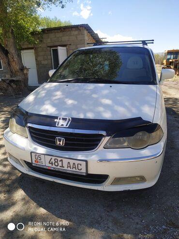 Транспорт - Баетов: Honda Odyssey 3 л. 2000   250000 км