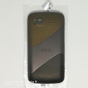htc kaiser в Кыргызстан: Продаю заднюю крышку на HTC desire