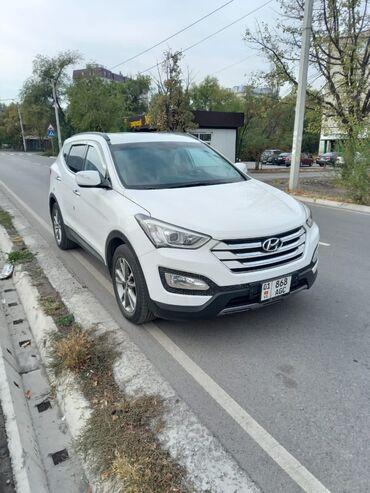 хундай старекс бишкек in Кыргызстан   HYUNDAI: Hyundai Santa Fe 2 л. 2014   83000 км