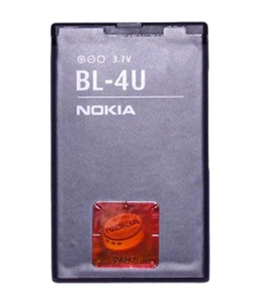 Nokia 8800 batareyasi!BL-4U - Bakı