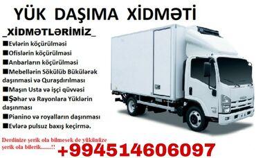 - Azərbaycan: Naxcivan yukdasimalari ən ucuz qiymətləNaxçivan yükdaşimalari ucuz