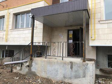 портативные колонки 7 1 в Кыргызстан: Продается квартира: 1 комната, 44 кв. м
