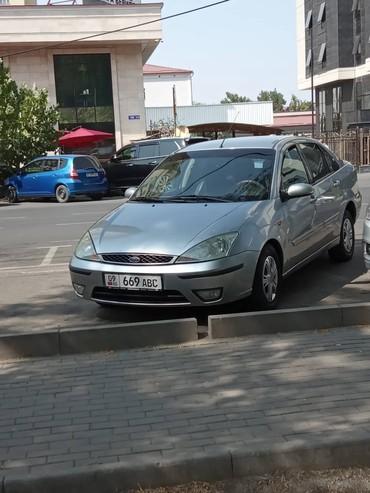 Ford Focus 2003 в Бишкек