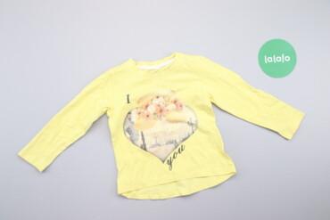 Детская одежда и обувь - Киев: Дитяча кофтинка з ведмедиком I love you    Довжина: 35 см Ширина плече