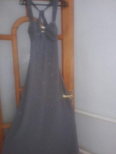 Супер красивая нежная вечерняя платье в Кант