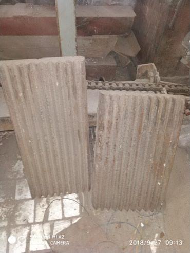 Щёки для дробилки размер 25 см на 53 см 2 28см на 47 см в Сокулук