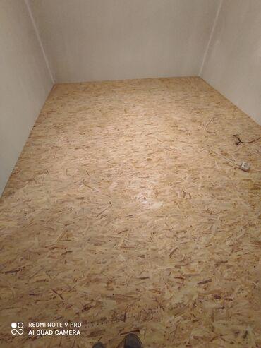 Услуги - Араван: Пол потолок евро ремонт кылабыз