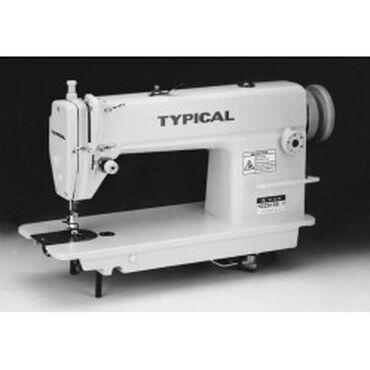 svarochnyj polu avtomat в Кыргызстан: Продаю швейные машинки прямострочкаМашинки готовы к работе. садись и