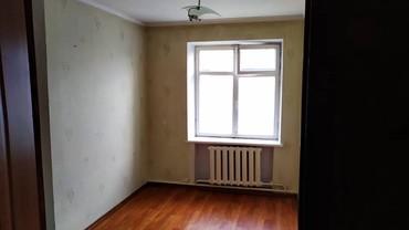 Продается квартира: 3 комнаты, 55 кв. м