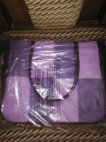 Ženska odeća | Sokobanja: Nova torbica,svetlo-tamno ljubicasta,dimenzije 29*24cm