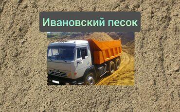 Песок - Бишкек: Песок | Гарантия