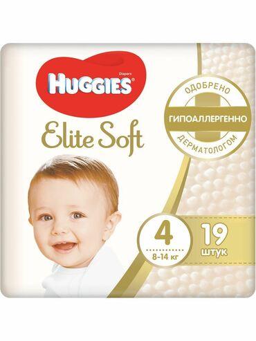 huggies elite soft в Кыргызстан: Подгузники Elite Soft 4 (8-14кг) шт, HUGGIES 19шт 370с 66шт 1270с
