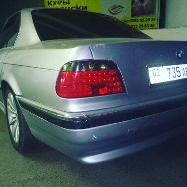 BMW 735 1998 в Бишкек