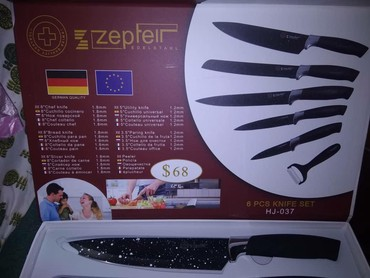 Посуда в Кыргызстан: Продаю немецкий набор ножей прошу есть два комплекта если два заберёте