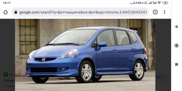 дизель кж авто in Кыргызстан | АВТОЗАПЧАСТИ: Honda 3 2005 | 10000080 км