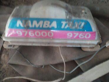 Намба такси